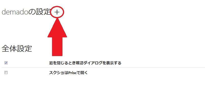f:id:gorakuseikatsu:20190127132011j:plain