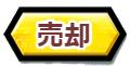 f:id:gorakuseikatsu:20190510192230p:plain