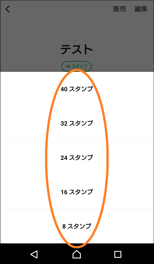 f:id:gorgonzoma:20181205165753p:plain