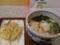 今日の夕食。吉田きしめんの「おろしきし」760円