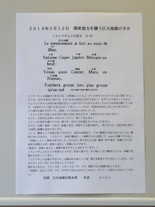 f:id:gorilla-boots:20140512174253j:image