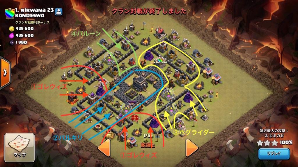 f:id:gorilla-coc-itogun:20160821155200j:plain