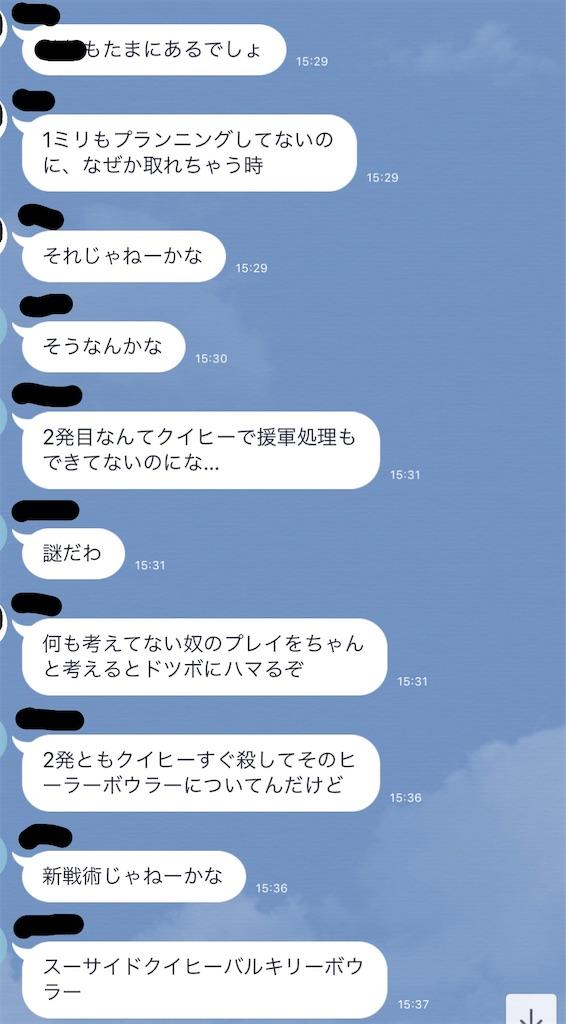 f:id:gorilla-coc-itogun:20190304022907j:image