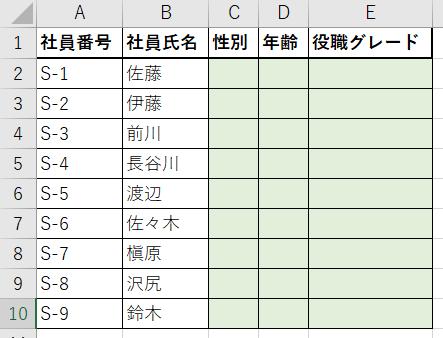 f:id:gorilla-strong:20200219062656p:plain