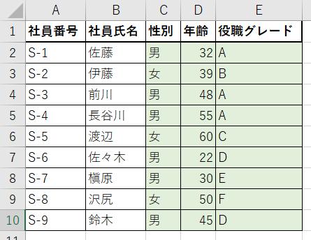 f:id:gorilla-strong:20200219063112p:plain