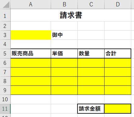 f:id:gorilla-strong:20200219131708p:plain