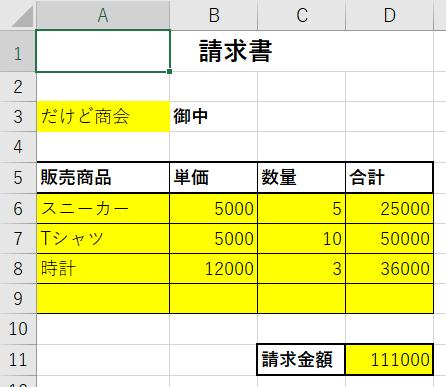 f:id:gorilla-strong:20200219131848p:plain