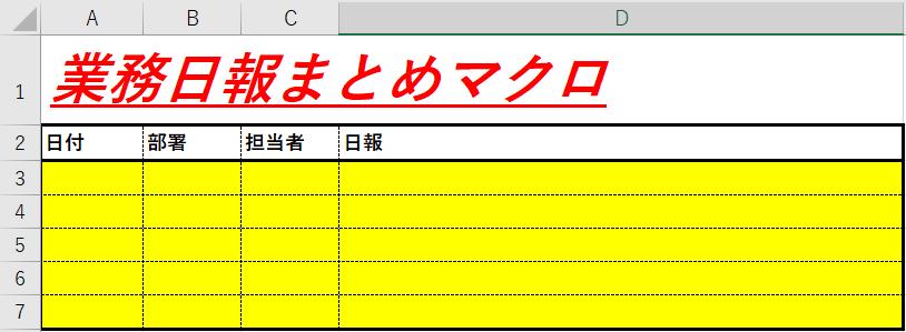 f:id:gorilla-strong:20200226061231p:plain
