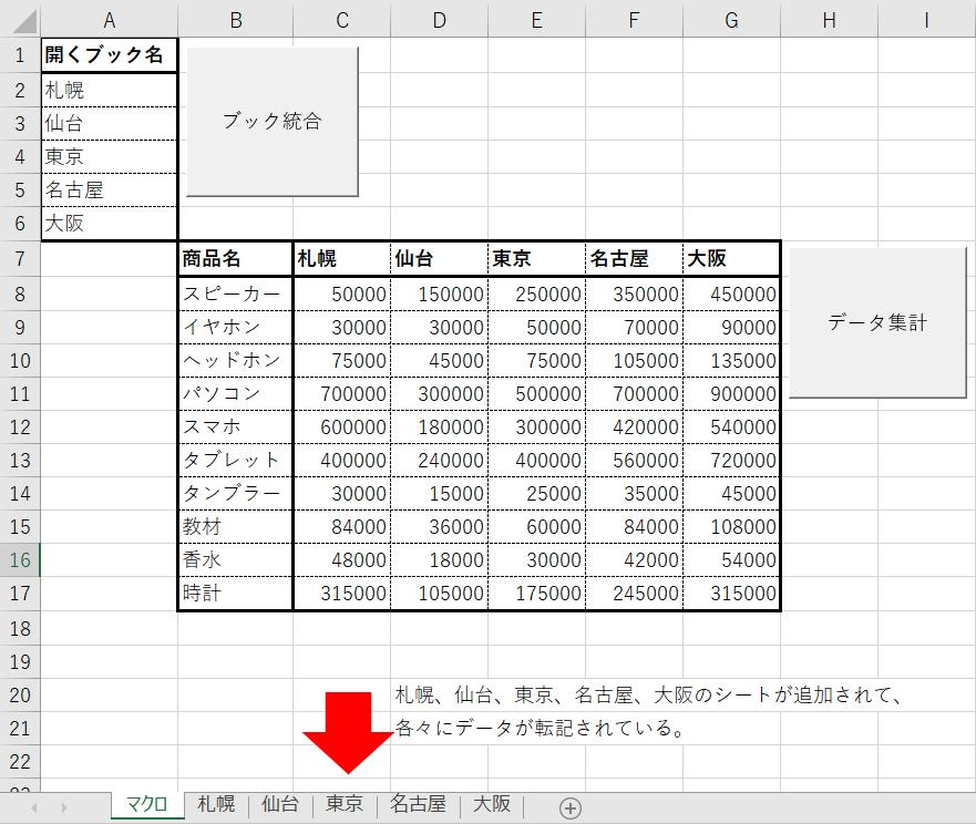 f:id:gorilla-strong:20200304155558p:plain