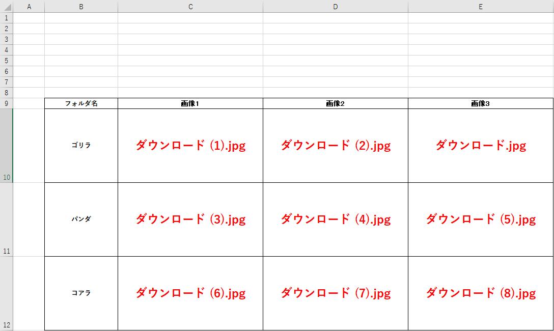 f:id:gorilla-strong:20200306095804p:plain