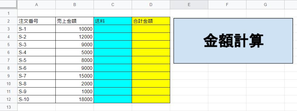f:id:gorilla-strong:20200313075646p:plain