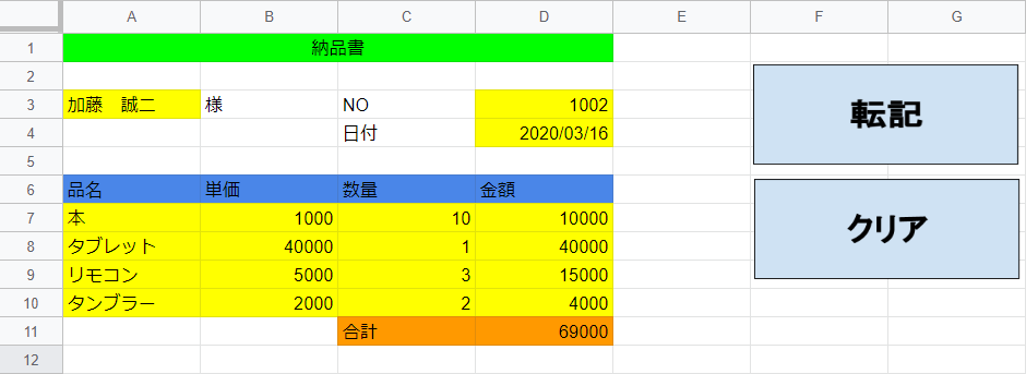 f:id:gorilla-strong:20200315121837p:plain