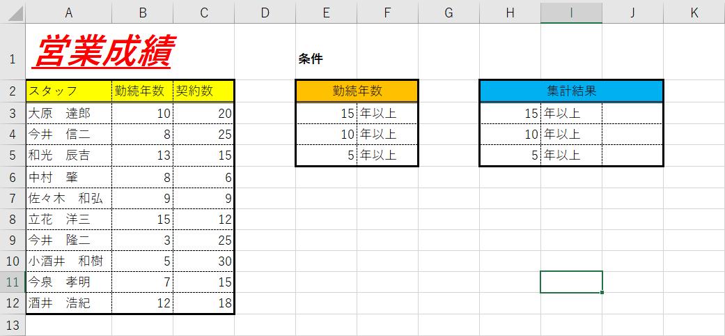 f:id:gorilla-strong:20200319094355p:plain