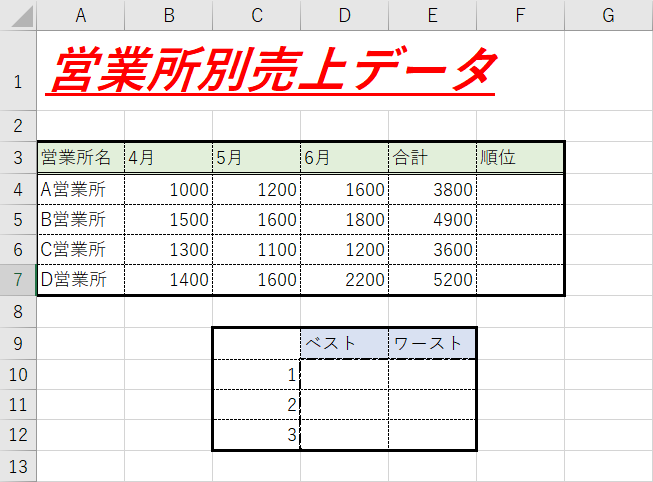 f:id:gorilla-strong:20200322072316p:plain