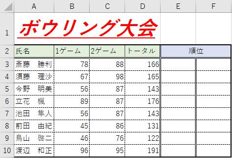 f:id:gorilla-strong:20200418050534p:plain