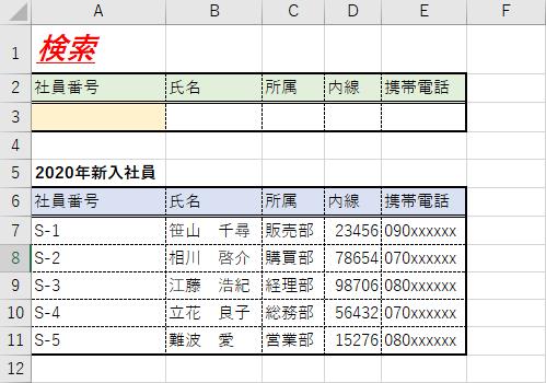 f:id:gorilla-strong:20200426035944p:plain