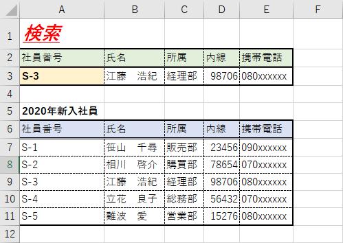 f:id:gorilla-strong:20200426040206p:plain