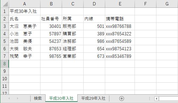 f:id:gorilla-strong:20200428051858p:plain