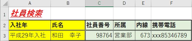 f:id:gorilla-strong:20200428052327p:plain