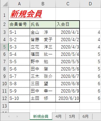 f:id:gorilla-strong:20200429064756p:plain