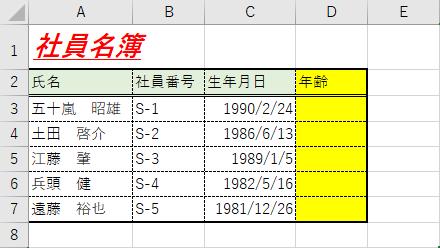 f:id:gorilla-strong:20200430035822p:plain