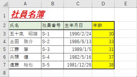 f:id:gorilla-strong:20200430035928p:plain