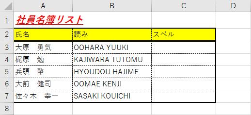 f:id:gorilla-strong:20200502042511p:plain