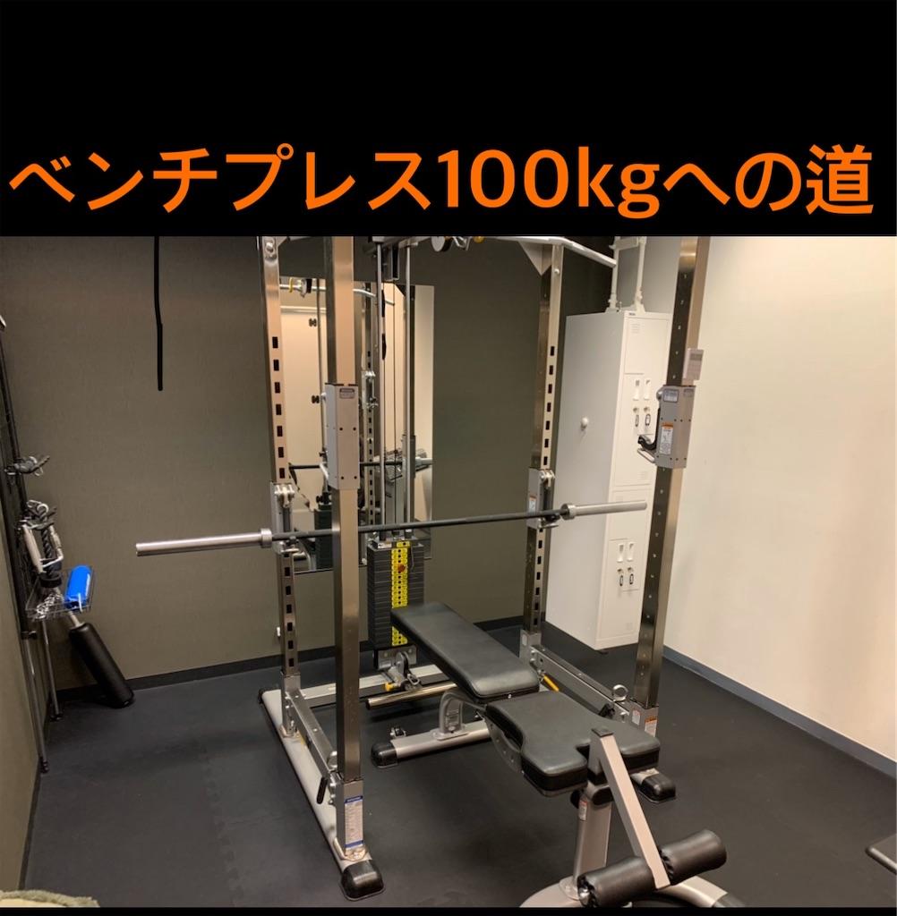 f:id:gorillakozeki:20200320145416j:image