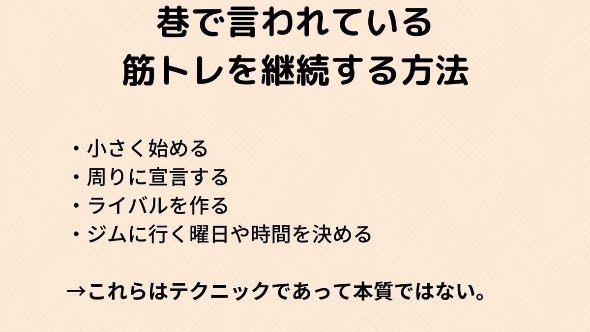 f:id:gorillakozeki:20210505210951j:plain