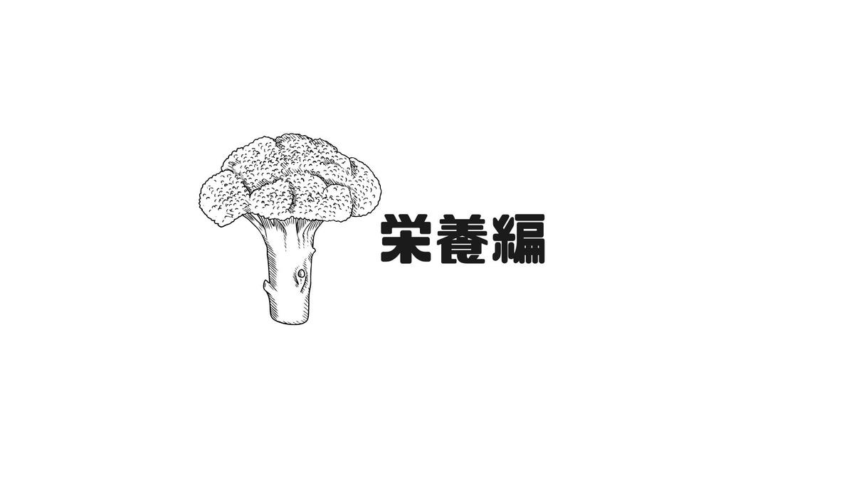 f:id:gorillakozeki:20210607174435j:plain