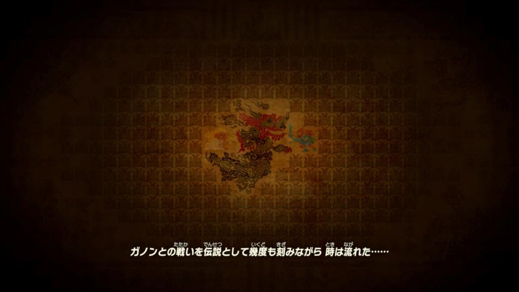 f:id:gorimura7:20180224134914j:plain