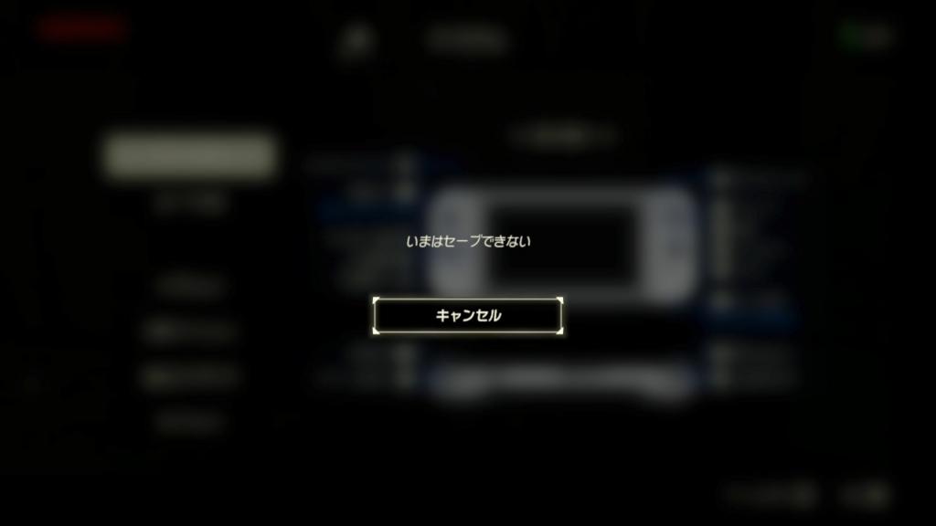 f:id:gorimura7:20180417192646j:plain