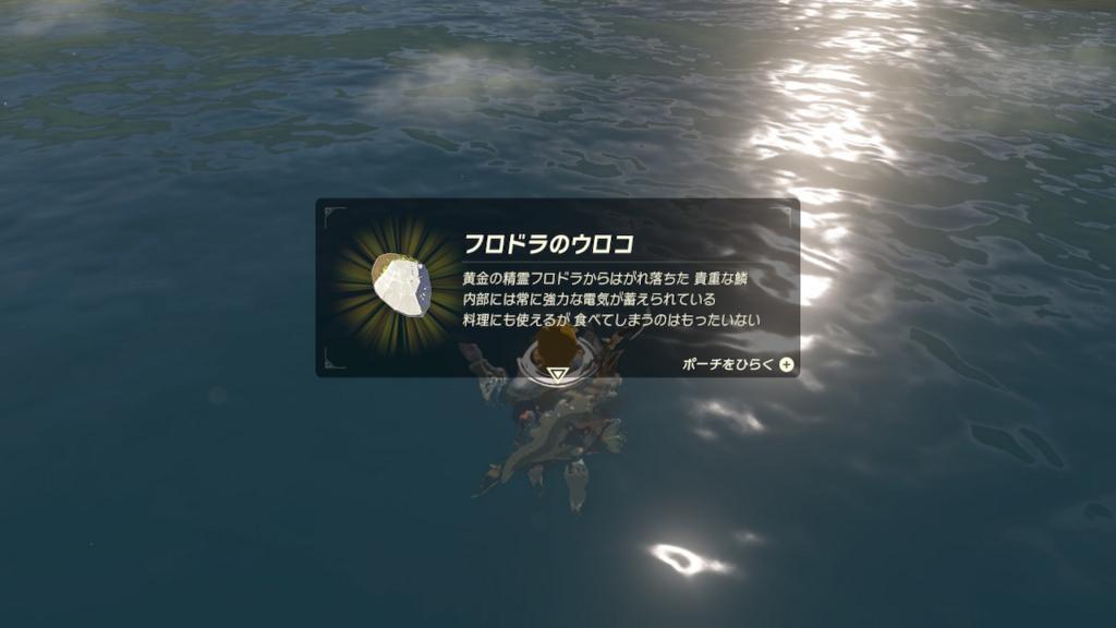 f:id:gorimura7:20180509190645j:plain