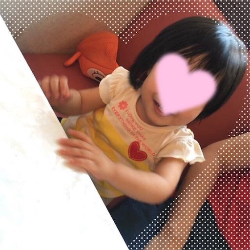 f:id:gorinosuke:20170718163235j:image