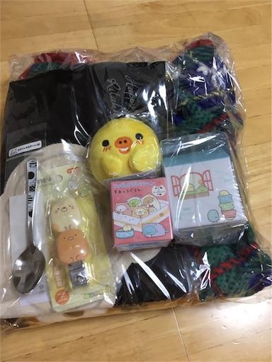f:id:gorinosuke:20170719113334j:image