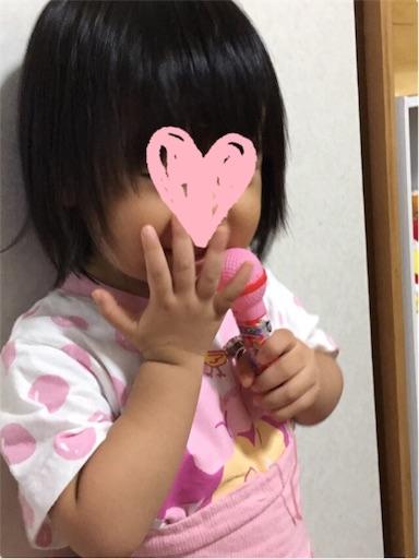 f:id:gorinosuke:20170719173215j:image