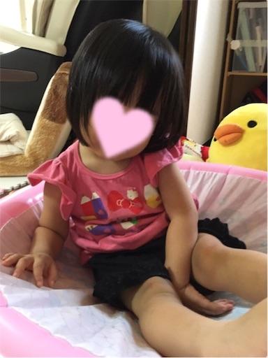 f:id:gorinosuke:20170723071044j:image