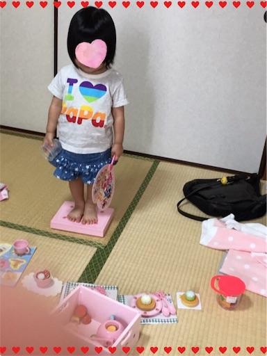 f:id:gorinosuke:20170724113737j:image