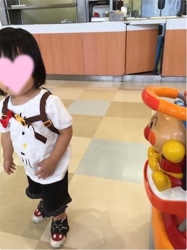 f:id:gorinosuke:20170731160827j:image