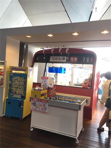 f:id:gorinosuke:20170911181311j:image