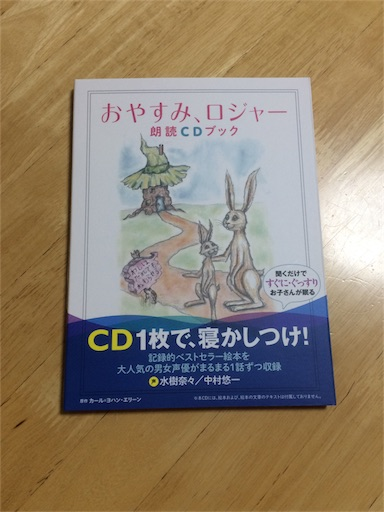 f:id:gorinosuke:20171016151344j:image
