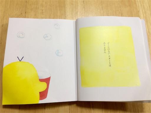 f:id:gorinosuke:20171108084815j:image