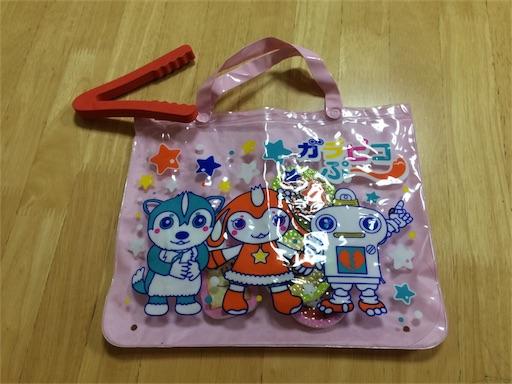 f:id:gorinosuke:20171111193733j:image