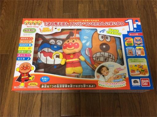 f:id:gorinosuke:20171114151726j:image