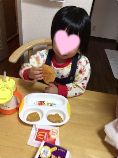 f:id:gorinosuke:20171122171145j:image