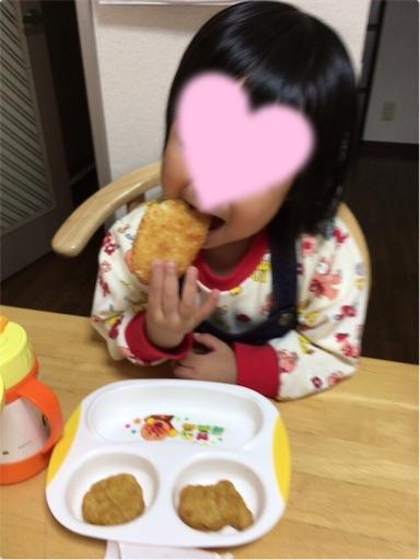 f:id:gorinosuke:20171122171244j:image