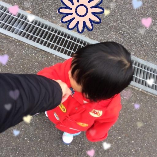f:id:gorinosuke:20171130152624j:image