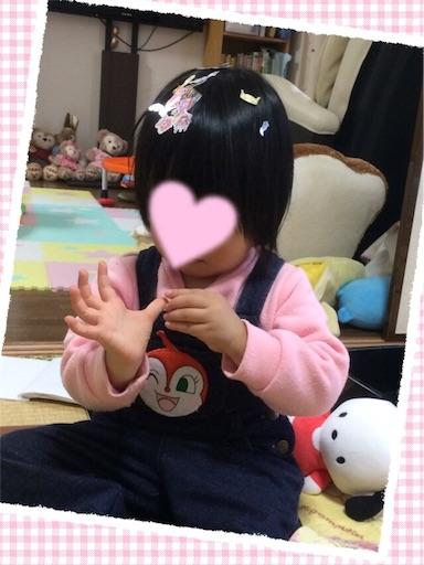 f:id:gorinosuke:20171209152648j:image
