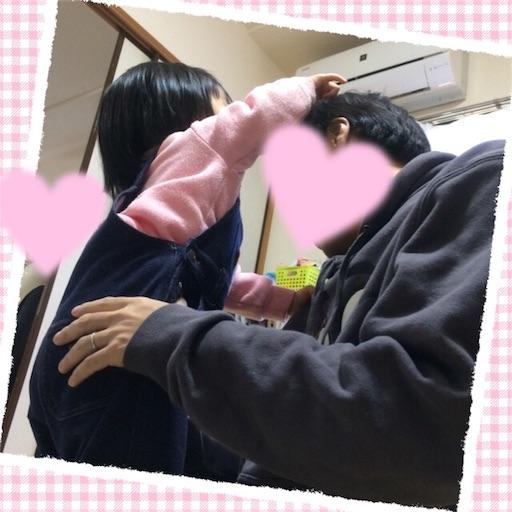 f:id:gorinosuke:20171209152850j:image