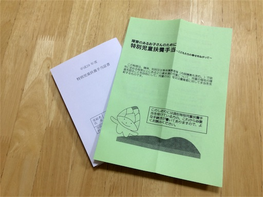 f:id:gorinosuke:20171226195528j:image